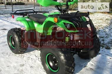Hamer ATV 2019 в Днепре