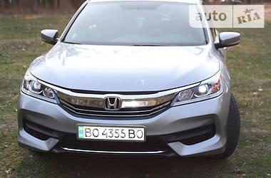 Honda Accord 2016 в Тернополі