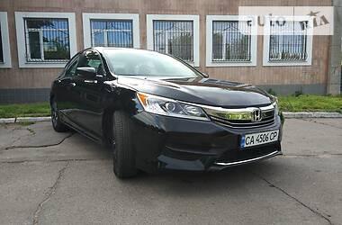Honda Accord 2017 в Черкассах