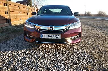 Honda Accord 2016 в Черновцах
