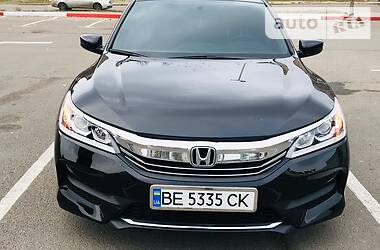 Honda Accord 2016 в Николаеве