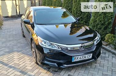 Honda Accord 2017 в Хмельницком