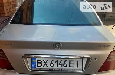 Honda Accord 2000 в Хмельницькому