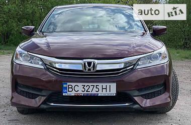 Honda Accord 2015 в Львове
