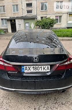 Седан Honda Accord 2016 в Харькове