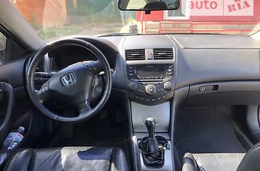 Купе Honda Accord 2003 в Полтаве