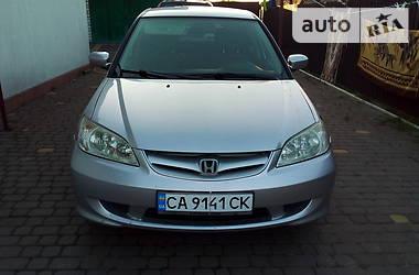 Honda Civic 2003 в Черкассах
