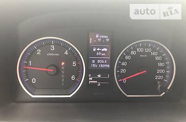 Honda CR-V 2012 в Тернополе