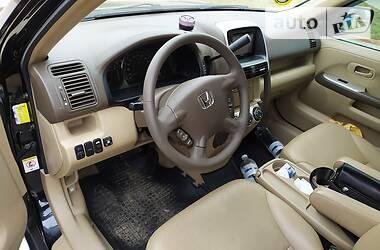 Honda CR-V 2006 в Старобельске