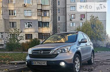 Honda CR-V 2007 в Харькове