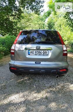 Внедорожник / Кроссовер Honda CR-V 2008 в Кривом Роге