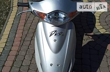 Honda Dio AF 56 2008 в Косове