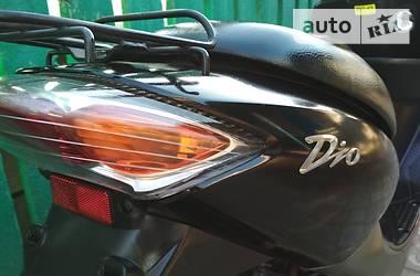 Honda Dio AF56/57/63  2008