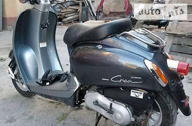 Honda Giorno Crea 2001 в Одессе