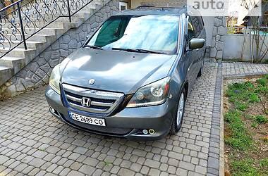 Минивэн Honda Odyssey 2007 в Черновцах