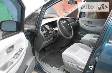 Honda Shuttle 1998