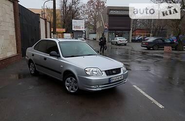 Hyundai Accent 2005 в Одессе
