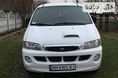 Легковой фургон (до 1,5 т) Hyundai H 100 груз.-пасс. 2003 в Чуднове