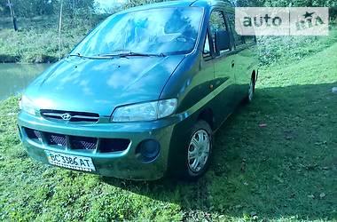 Hyundai H 200 груз.-пасс. 1999 в Бориславе