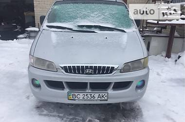 Hyundai H 200 груз.-пасс. 1999 в Тернополе