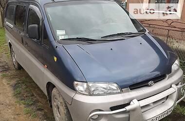 Hyundai H 200 груз.-пасс. 1998 в Ужгороде