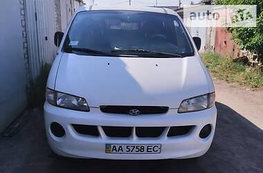 Hyundai H 200 груз.-пасс. 1998 в Коростене