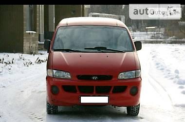 Hyundai H 200 груз. 2.5тд 1998