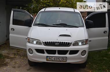 Hyundai H1 груз. 2005 в Луцке