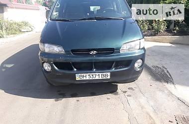 Hyundai H1 груз. 2000 в Одессе
