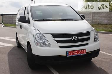 Hyundai H1 пасс. 2012