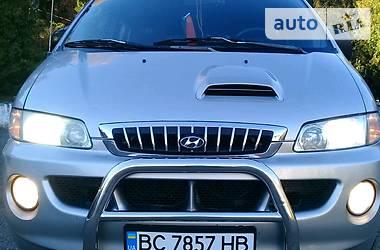 Hyundai H1 пасс. 2005 в Турке