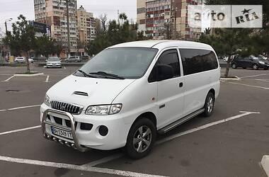 Hyundai H1 пасс. 2007 в Одессе