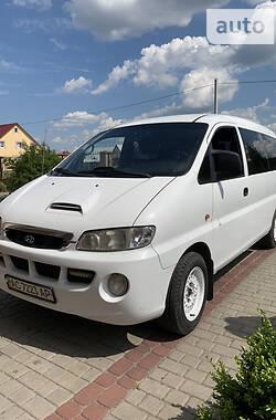 Минивэн Hyundai H1 пасс. 2006 в Луцке