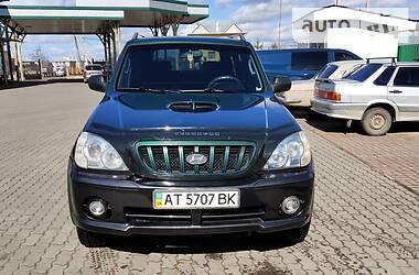 Hyundai Terracan 2001 в Ивано-Франковске