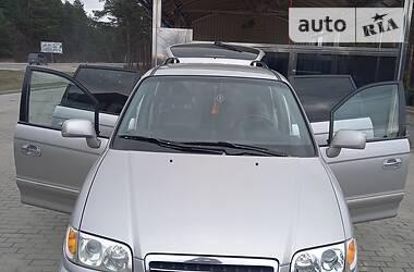 Hyundai Trajet 2003 в Яворове
