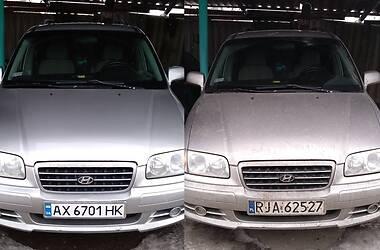Мінівен Hyundai Trajet 2005 в Первомайську
