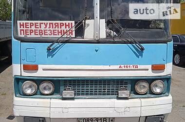 Туристичний / Міжміський автобус Ikarus 250 2002 в Вінниці