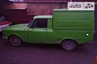 ИЖ 2715 1973 в Первомайске