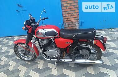 Jawa (ЯВА) 350 1979 в Кропивницком