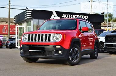 Jeep Renegade 2015 в Харькове