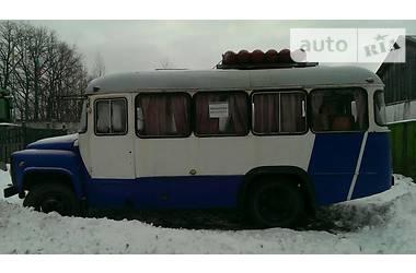 КАВЗ 3270 1988