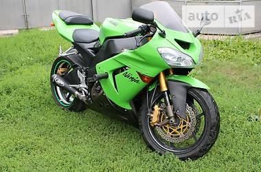 Kawasaki ZX 10R 2005 в Новомосковске