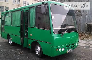 ХАЗ (Анторус) 3250 Антон 2007 в Каменец-Подольском