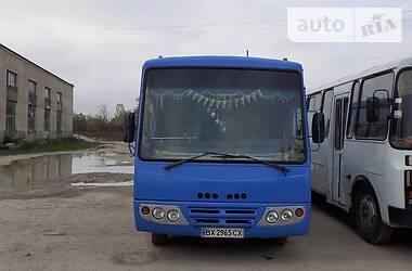 ХАЗ (Анторус) 3250 2006 в Чемеровцах