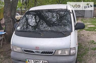 Kia Pregio груз. 2003 в Украинке