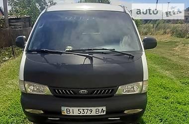 Легковой фургон (до 1,5 т) Kia Pregio пасс. 2003 в Шишаки