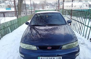 Kia Sephia  1995