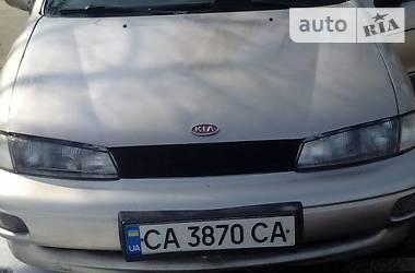 Kia Sephia 1998 в Киеве