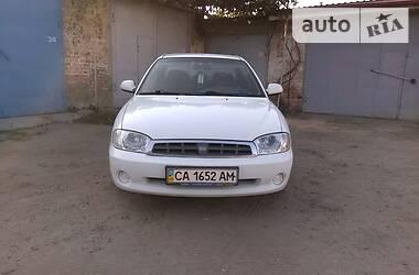 Kia Sephia 2004 в Умани