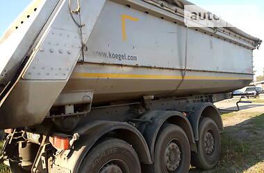 Kogel SAF 2012 в Тячеве